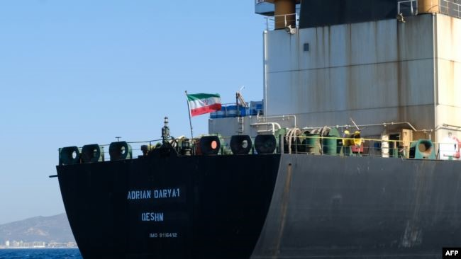 A picture from Radio Farda's website shows the oil tanker, formerly known as Grace 1, renamed and reflagged.